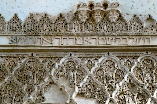 Detail Alcazar Sevilla